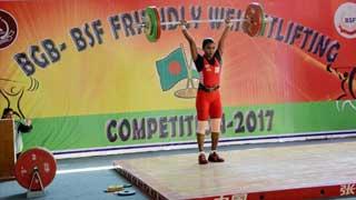 ভারোত্তোলন প্রতিযোগিতায় বিজিবি-বিএসএফ