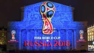 রাশিয়া বিশ্বকাপে ৩২ দল চূড়ান্ত