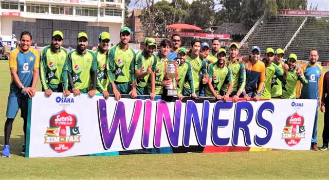 জিম্বাবুয়ের বিপক্ষে পাকিস্তানের টি-টোয়েন্টি সিরিজ জয়