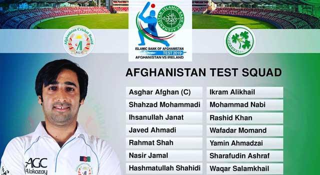 মুজিবকে বাদ দিয়ে আফগান টেস্ট দলে নতুন তিন মুখ