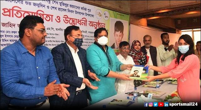 ঢাকায় শেখ রাসেল দাবা প্রতিযোগিতা
