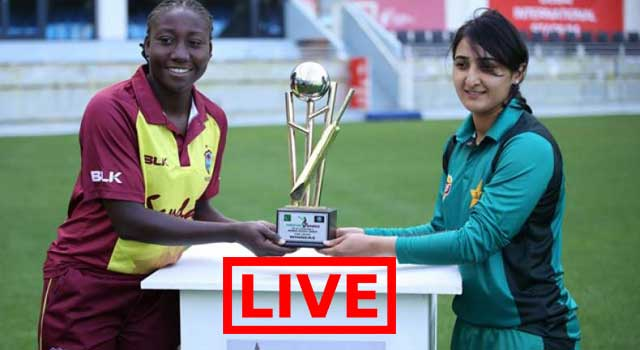 লাইভ : পাকিস্তান বনাম ওয়েস্ট ইন্ডিজ নারী ক্রিকেট