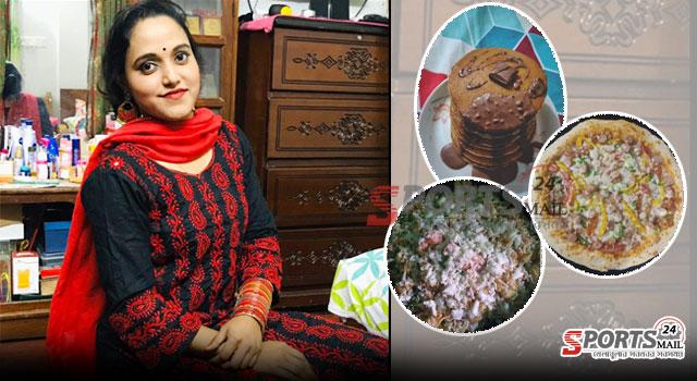 বাবার মাছ ধরার জালে প্রাকটিস ছাড়াও রেসিপি করছি : নিগার সুলতানা