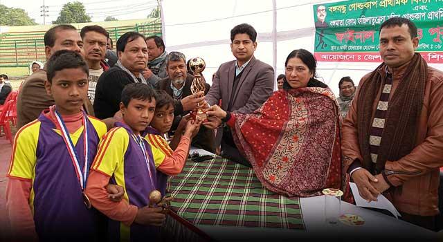 রাজবাড়ীতে বঙ্গবন্ধু ও বঙ্গমাতা গোল্ডকাপের ফাইনাল খেলা অনুষ্ঠিত
