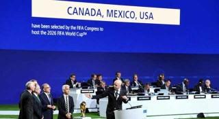 যুক্তরাষ্ট্র মেক্সিকো ও কানাডায় হবে ২০২৬ বিশ্বকাপ