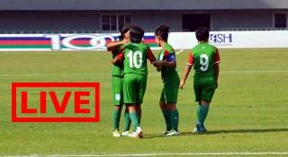 লাইভ এএফসি নারী ফুটবল: বাংলাদেশ বনাম চীন