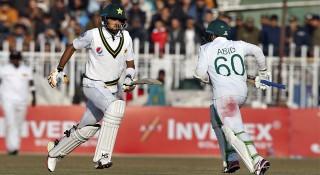 পাকিস্তানের ঐতিহাসিক টেস্টের শেষ দিনে তিন সেঞ্চুরি