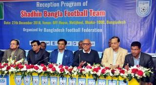 আবারও বাফুফের সংবর্ধনা পেল স্বাধীন বাংলা ফুটবল দল