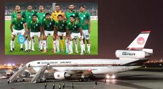 ভয়াবহ বিমান দুর্ঘটনা থেকে রক্ষা পেল বাংলাদেশ ফুটবলাররা