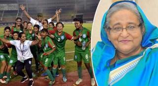 বাংলাদেশ নারী ফুটবল দলকে প্রধানমন্ত্রীর অভিনন্দন