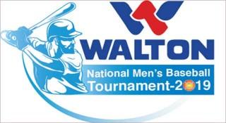 ওয়ালটনের পৃষ্ঠপোষকতায় ষষ্ঠ জাতীয় বেসবল প্রতিযোগিতা