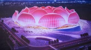 বিশ্বের সবচেয়ে বড় ফুটবল স্টেডিয়াম বানাচ্ছে চীন