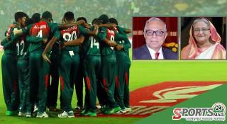 বাংলাদেশ ক্রিকেট দলকে রাষ্ট্রপতি-প্রধানমন্ত্রীর অভিনন্দন