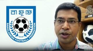 অক্টোবরে মাঠে ফিরছে বাংলাদেশ ফুটবল