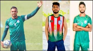 ওমানের বিপক্ষে জামালসহ তিন ফুটবলার 'নিষিদ্ধ'