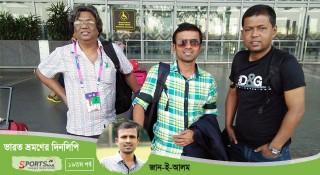 রণক্লান্ত, হারের ভারে ভারাক্রান্ত