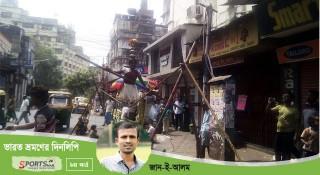 মারকুইস স্ট্রিট : কলকাতার বুকে এক টুকরো বাংলাদেশ