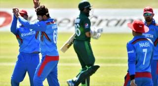 আফগানিস্তানের বিপক্ষে ২৬২ রানে অলআউট পাকিস্তান