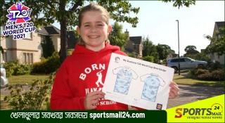 ১২ বছরের বালিকার হাতে স্কটল্যান্ডের জার্সির ডিজাইন