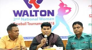 শুরু হচ্ছে ওয়ালটন দ্বিতীয় জাতীয় মহিলা বেসবল প্রতিযোগিতা