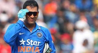 ধোনির সিদ্ধান্তে ভারতীয় ক্রিকেটের 'অন্ধকার' দিক
