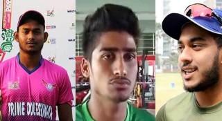 সড়ক দুর্ঘটনায় ইমার্জিং দলের তিন ক্রিকেটার আহত