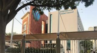বিশ্বকাপ বাছাইপর্ব স্থগিত করলো আইসিসি
