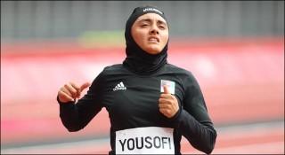 দেশ ছাড়লেন আফগানিস্তানের পতাকাবাহক নারী অলিম্পিয়ান