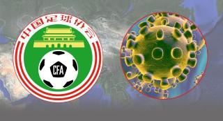 ভাইরাস আতঙ্কে চীনের ২০২০ ফুটবল মৌসুম বাতিল