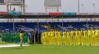 মসজিদে হামলার প্রতিবাদ জানালো পাকিস্তান ও অস্ট্রেলিয়া ক্রিকেট দল