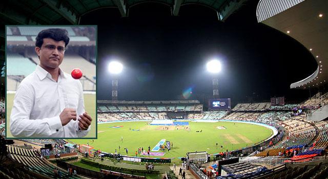 ইডেনের দিবা-রাত্রির টেস্ট বড় পরীক্ষা : সৌরভ গাঙ্গুলি