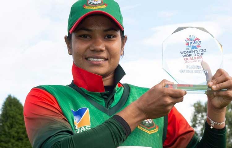 বাংলাদেশ জাতীয় নারী ক্রিকেট দলের সদস্য সানজিদা ইসলাম, ছবি : আইসিসি